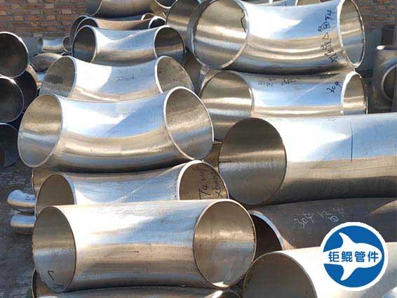304不锈钢焊接弯头管件