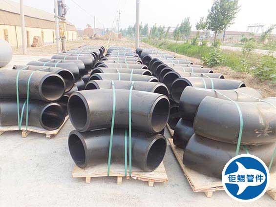 国标碳钢长半径无缝弯头管件
