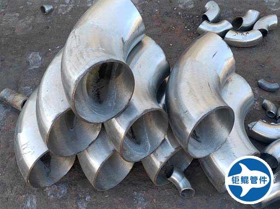 小口径高压321不锈钢弯头管件