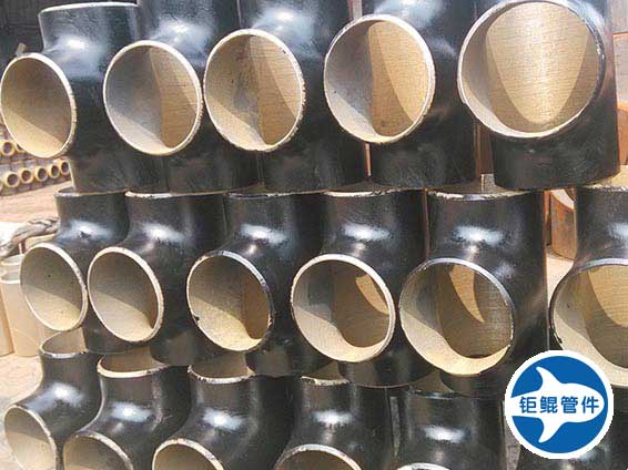 美标合金钢等径三通管件